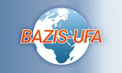 Компания Базис - постоянный партнер фонда