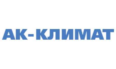 "Компания ""Ак-Климат"""